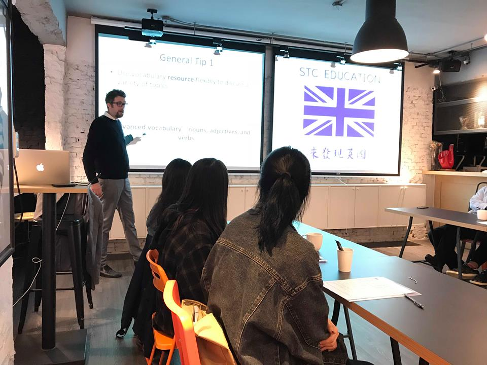 STC Education shuominghui